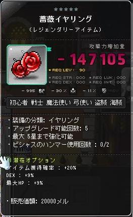 Maple170505_014921.jpg