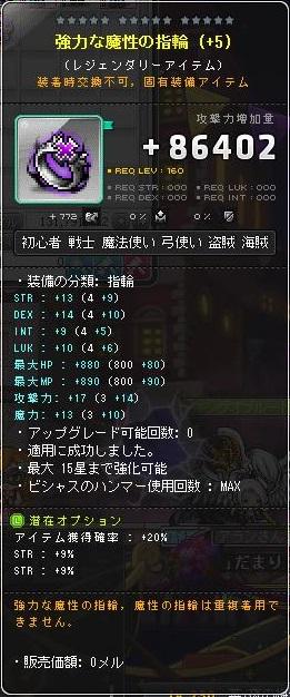 Maple170514_100900.jpg