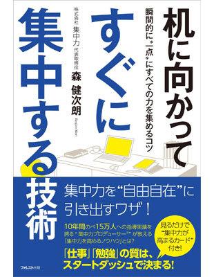 item_06.jpg