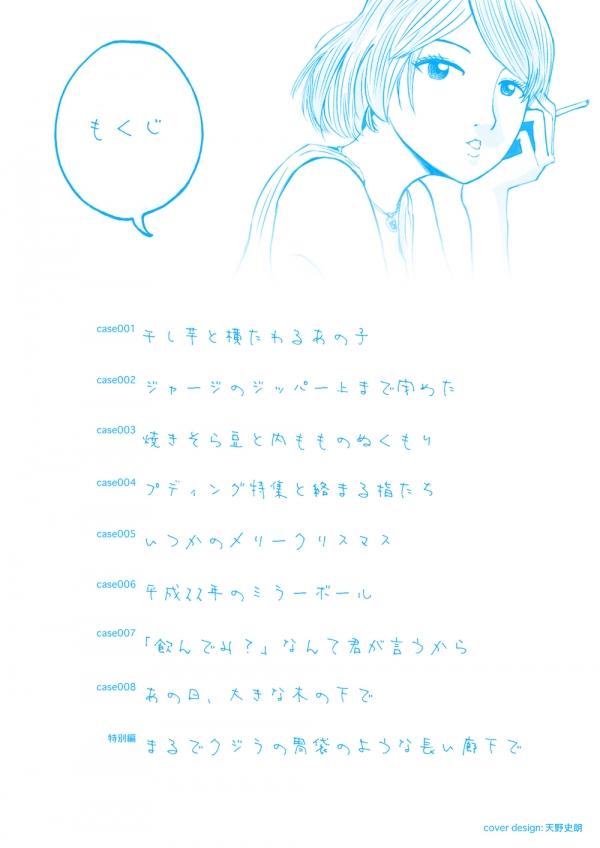 yaretakamo01_002.jpg