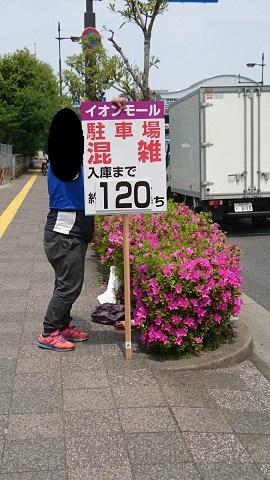20170501125753b8f.jpg