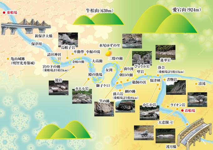 img_coursemap.jpg