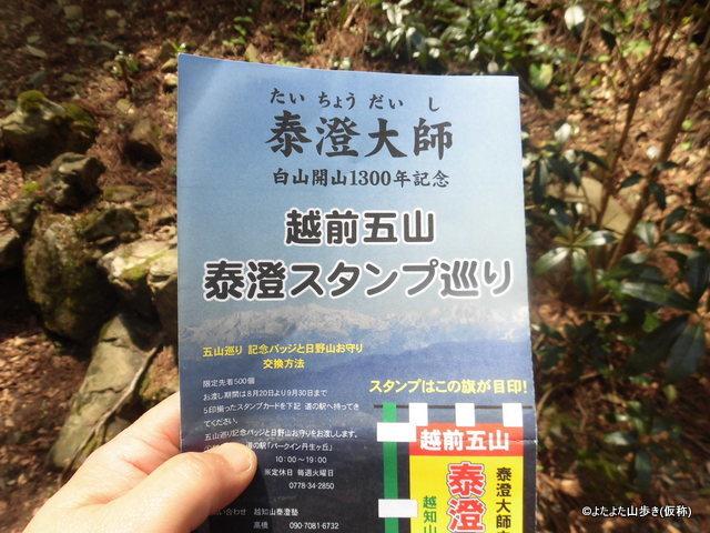 CIMG9846.jpg