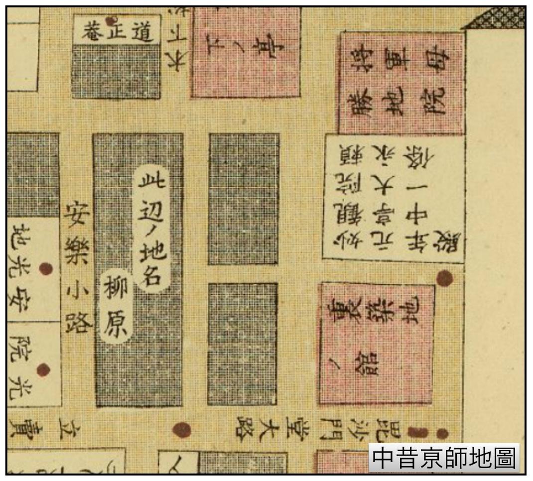 4柳原・中昔亰師地圖