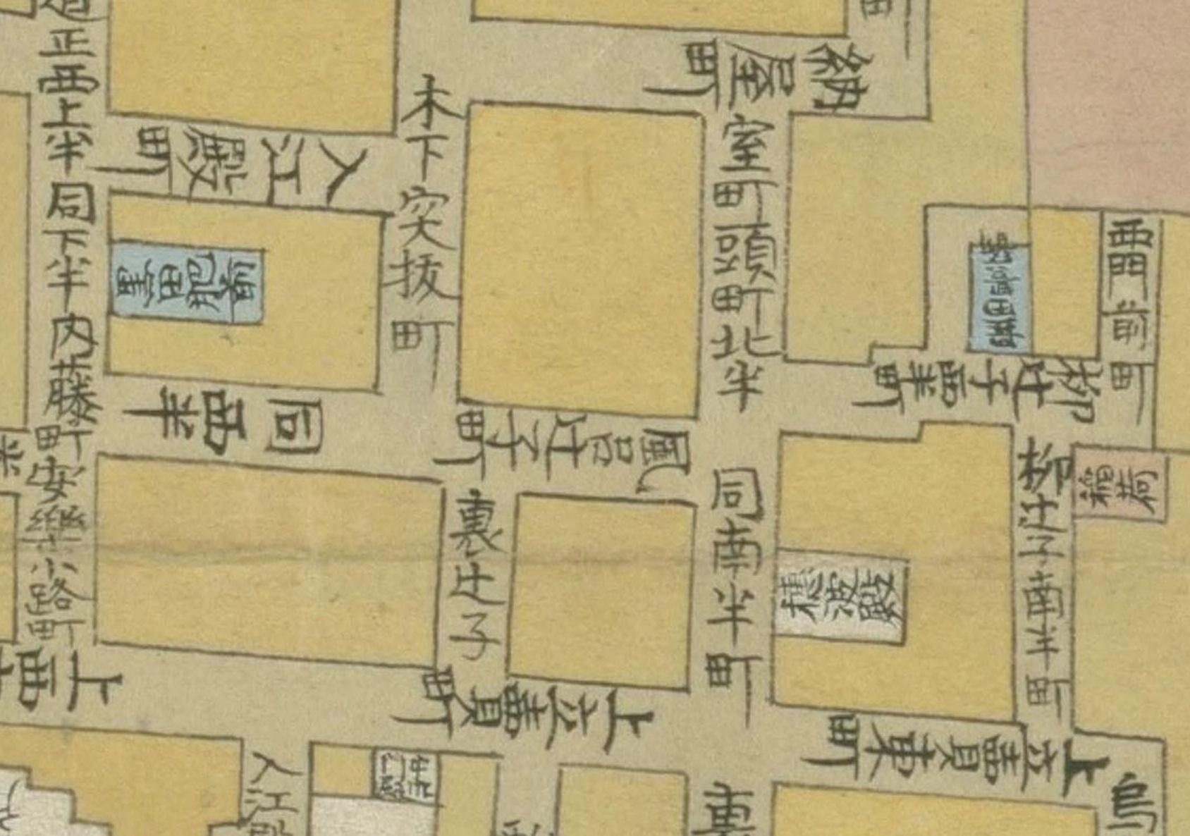 2洛中絵図(国会)風呂辻子