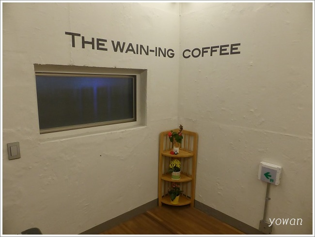 THE WAIN-ING COFFEE201704-2 (4)