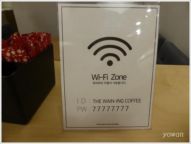 THE WAIN-ING COFFEE201704-2 (8)