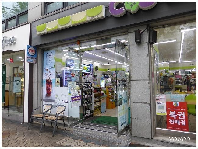 CU望遠店201704-2 (2)