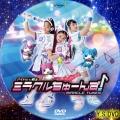 アイドル×戦士 ミラクルちゅーんず! dvd