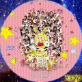 AKB48 チーム8 ライブコレクション ~まとめ出しにもほどがあるっ! bd1