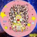 AKB48 チーム8 ライブコレクション ~まとめ出しにもほどがあるっ! bd4
