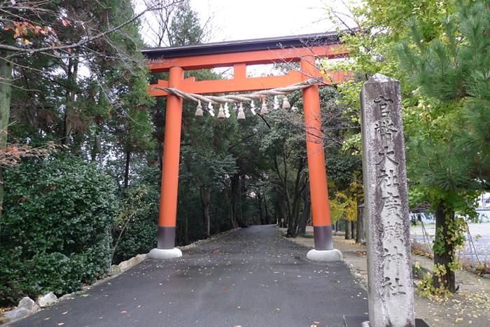 大和の国の神社  廣瀬神社  1