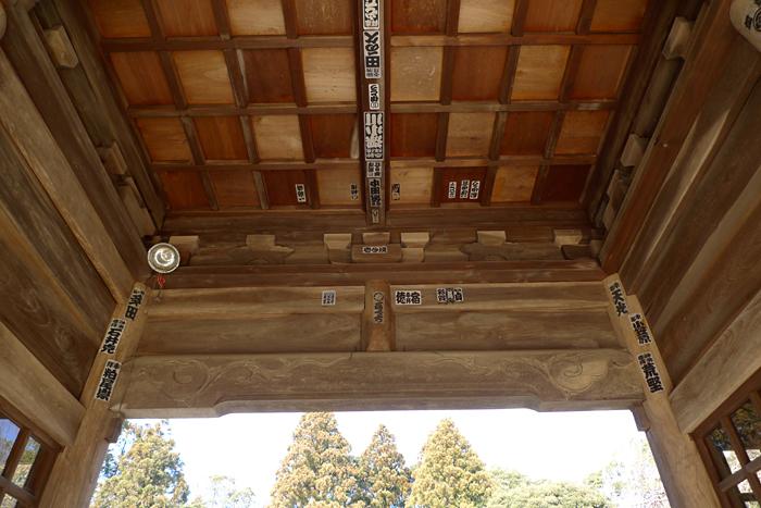 常陸国の神社  吉田神社  18