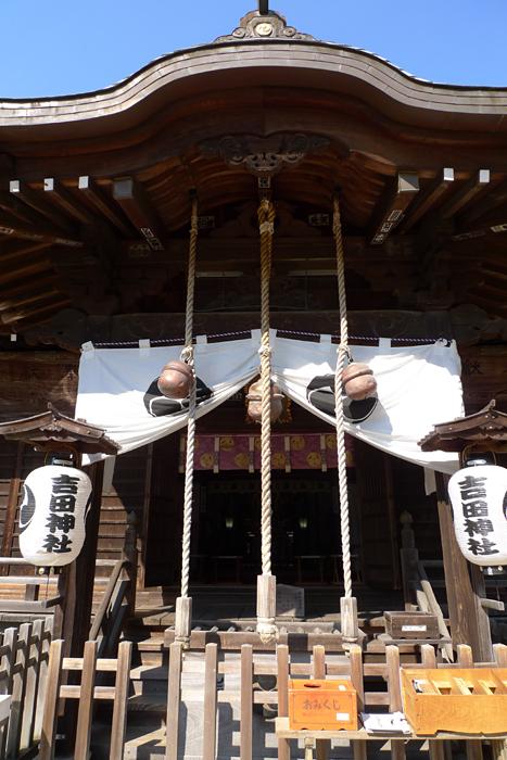 常陸国の神社  吉田神社  21