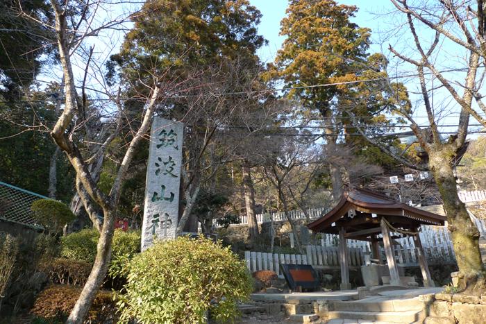 常陸国の神社  筑波山神社  4