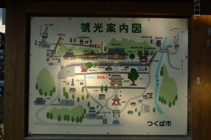 常陸国の神社  筑波山神社  18
