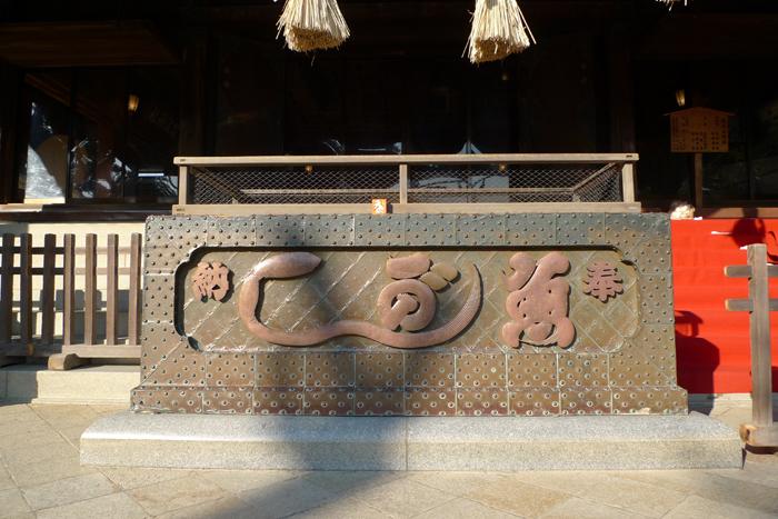 常陸国の神社  筑波山神社  22