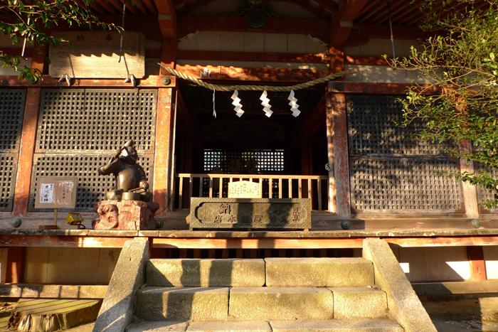常陸国の神社  筑波山神社  34