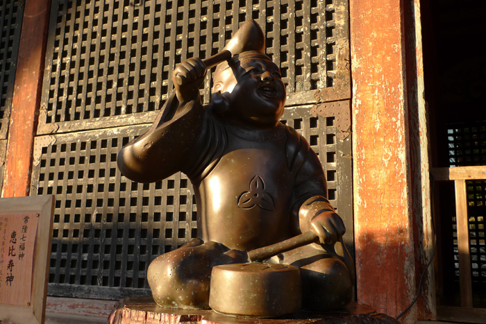 常陸国の神社  筑波山神社  35