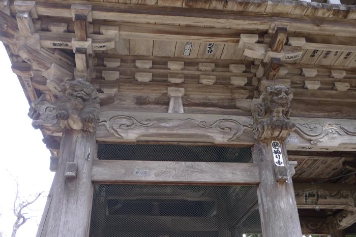 常陸国の神社  筑波山神社  39