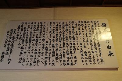 藤三旅館5