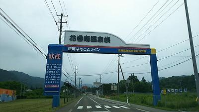 藤三旅館1