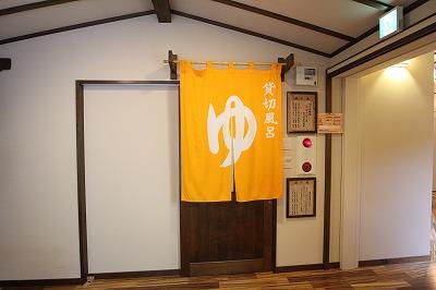 藤三旅館6