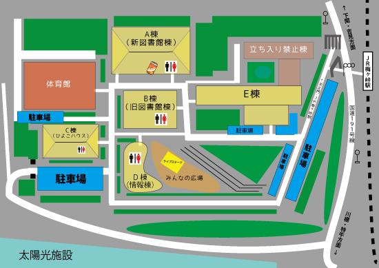 梅ヶ峠新地図2016-お客様駐車場強調