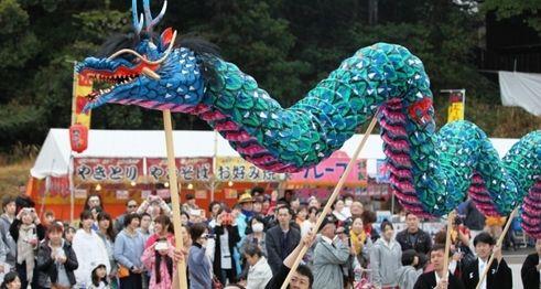 温泉祭2017-1