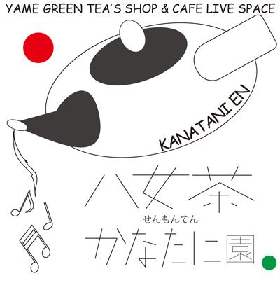 かなたに園正方形ロゴ2016-1-web用