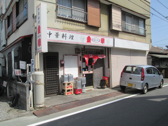 IMG_5155.jpg