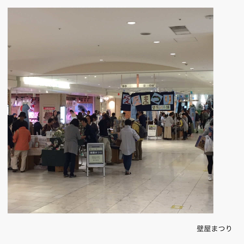 201705080752259f8.jpg