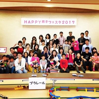 oyakofesu2017042907.jpg