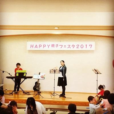 oyakofesu2017042943.jpg