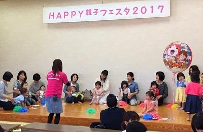 oyakofesu2017042957.jpg