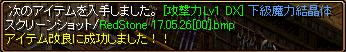 170603_bbl2.jpg