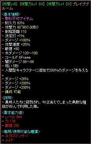 170603_bbl5.jpg