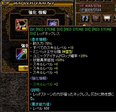 170603_bfsukiru3.jpg