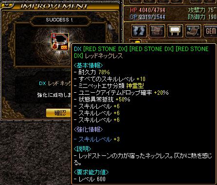 170603_bfsukiru4.jpg