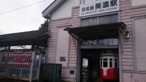名鉄美濃駅跡1