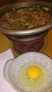 ホテルベルリーフ大月、夕食料理3