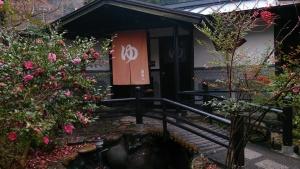 湯快リゾート 湯原温泉 輝乃湯、庭園露天風呂入口