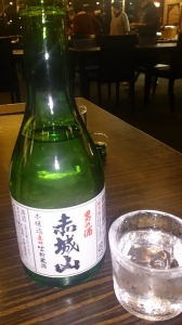 松乃井 地酒冷酒