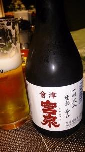 くつろぎ宿新滝 地酒冷酒