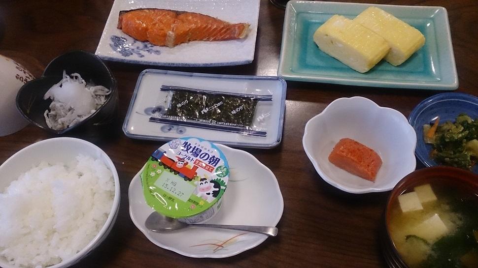 旅館いづみ荘 朝食