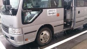 代行バス。