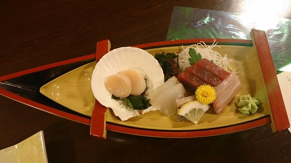 ホテル羅賀荘 夕食料理 刺身盛り合わせ