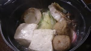 ホテル羅賀荘 夕食料理 寄せ鍋2