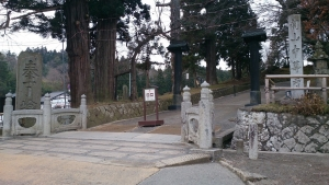 中尊寺 参道入口