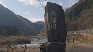 飛騨川中山七里1